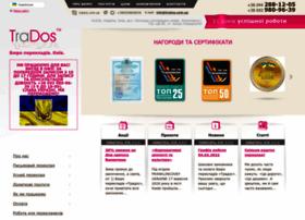 Trados.com.ua thumbnail