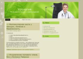 Trafilnemeri.ru thumbnail
