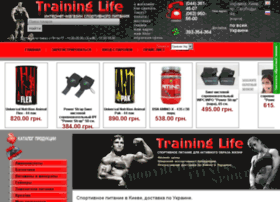 Traininglife.com.ua thumbnail