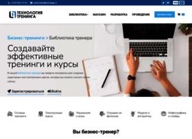 Trainingtechnology.ru thumbnail