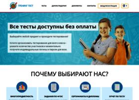 Trainingtest.ru thumbnail