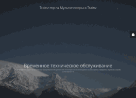 Trainz-mp.ru thumbnail