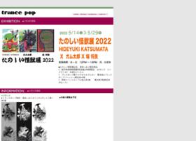 Trancepop.jp thumbnail