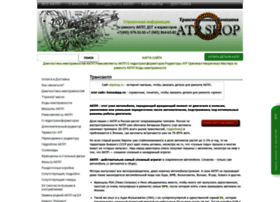 Transakpp.ru thumbnail