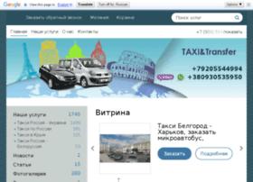 Transfer31.ru thumbnail