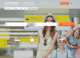 Transferbulgaria.ru thumbnail