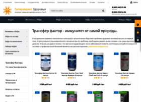 Transferfaktory.ru thumbnail