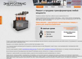 Transformator-ek.ru thumbnail