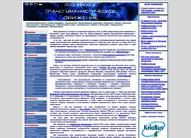 Transhumanism-russia.ru thumbnail
