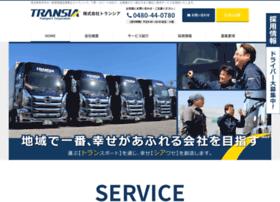 Transia.co.jp thumbnail