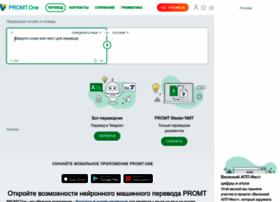 Translate.ru thumbnail