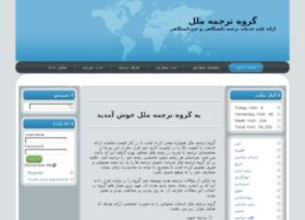 Translationmarket.ir thumbnail