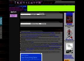 Translatum.gr thumbnail