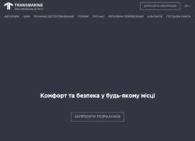 Transmarine.com.ua thumbnail