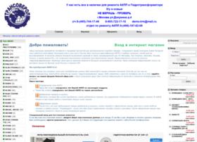 Transoverhaul.ru thumbnail