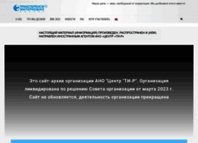 Transparency.org.ru thumbnail