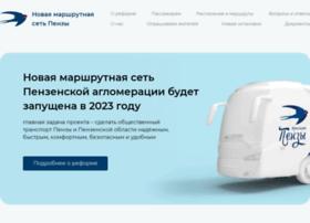 Transport58.ru thumbnail