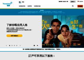 Transunion.hk thumbnail