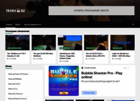 Trara.ru thumbnail