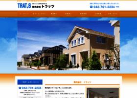 Trats.co.jp thumbnail