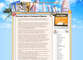 Travel-west-europe.ru thumbnail