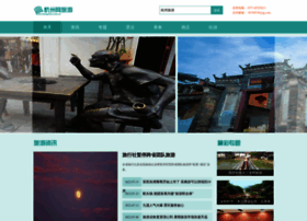 Travel.hangzhou.com.cn thumbnail