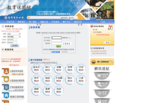 Travel.taipower.com.tw thumbnail