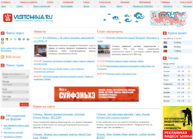 Travelbook.ru thumbnail