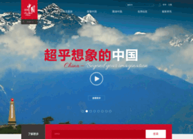 Travelchina.gov.cn thumbnail