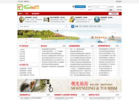 Travelhub.cn thumbnail