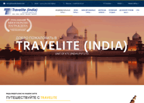 Travelite.ru thumbnail