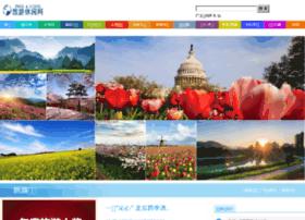 Travelleisure.com.cn thumbnail
