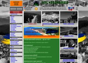 Travellers-club.lviv.ua thumbnail