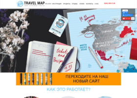 Travelmap.com.ua thumbnail