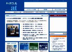 Travelnews.co.jp thumbnail
