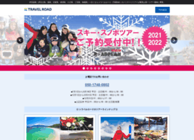 Travelroad.co.jp thumbnail