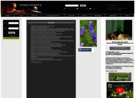 Travolekar.ru thumbnail