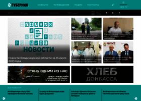 Trc33.ru thumbnail