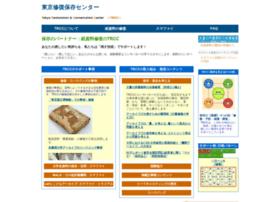 Trcc.jp thumbnail