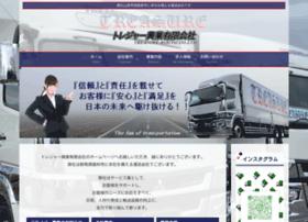 Treasure-kogyo.co.jp thumbnail