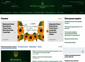 Treasury.gov.ua thumbnail