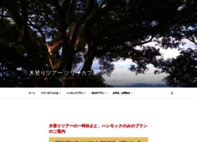 Treecafe.net thumbnail