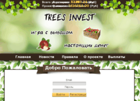 Trees-invest.ru thumbnail
