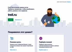 Treli.ru thumbnail