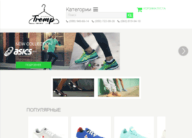 Tremp.com.ua thumbnail