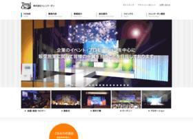Trend-on.jp thumbnail