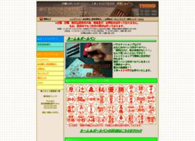 Trend-shop.jp thumbnail