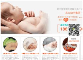 Trendcoll.cn thumbnail