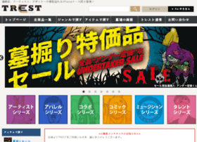 Trest-store.jp thumbnail
