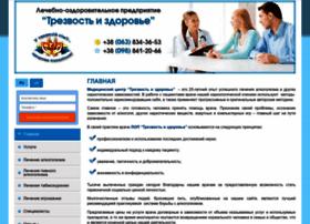Trezvost-center.kiev.ua thumbnail